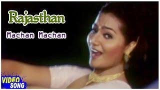 Rajasthan Tamil Movie | Machan Machan Song | Sarathkumar | Vijayashanti | Ilayaraja | Music Master