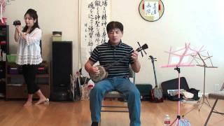 Yasuo China on the Shamisen 1.