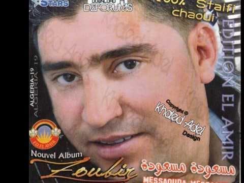 Download Ayama Ayama