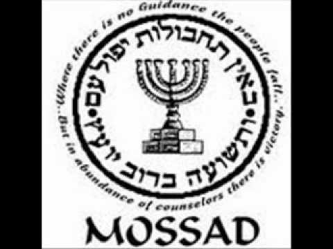 how to work for mossad