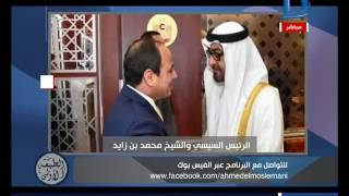 برنامج الطبعة الأولى   المسلماني : احتمالات قمة مصرية سعودية في