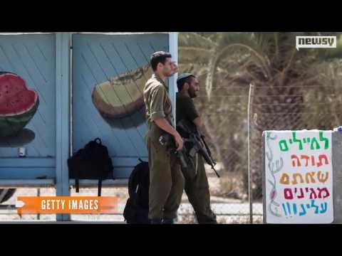 Israel Accused Of Another Strike On U.N. School In Gaza