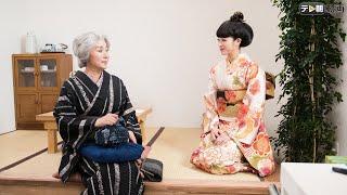 徹子(清野菜名)は、沢村貞子(浅野ゆう子)を女優としても女性として...