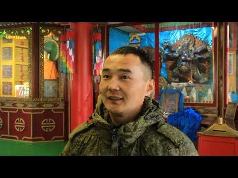 В Бурятии единственный в вооруженных силах России буддийский священнослужитель провел сотни обрядов