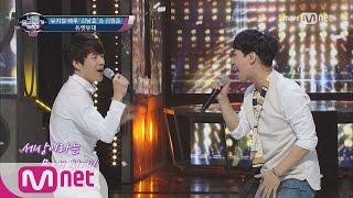 I Can See Your Voice 4 김원준&뮤지컬 배우의 세상에서 가장 행복한 듀엣무대♥ ′Show′ 170518 EP.12