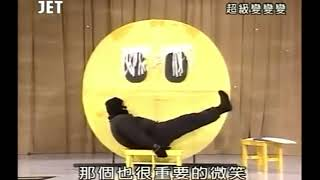 【Japanese Comedy】Smiley face / Smiley face got screwed
