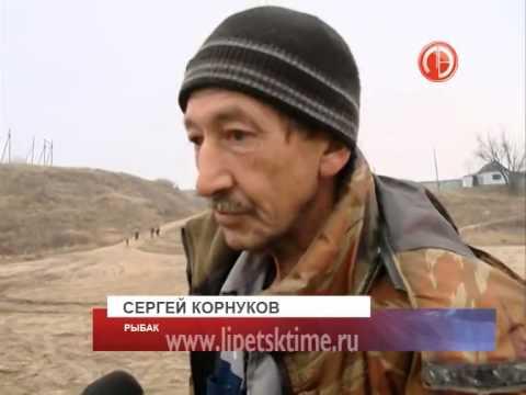 В селе Донское Задонского района зарыбили рек...