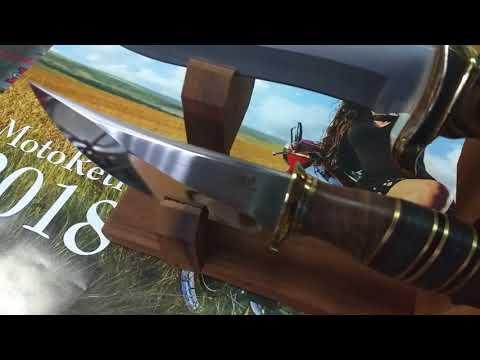 Hunting Knives Ego25\Bulgaria & Nieto\Spain