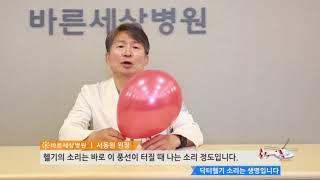 바른세상병원 서동원 원장 축구국가대표선수 주치의 무릎수술의 대가
