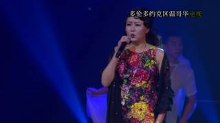 陳琳, 跨界時尚,琳漓盡致,演唱會, 20150829, #6