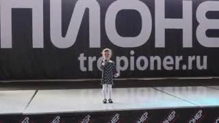 Про бабушкину пенсию. Читает Ушакова Маргарита. 4 года.