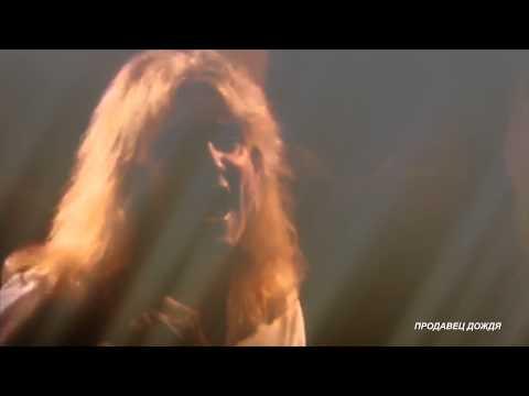 Gorky Park - Stranger [HD]