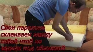 видео Где купить подушки из поролона Киев
