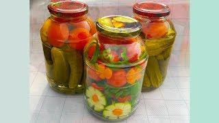 Овощное ассорти из огурцов, помидоров, перца, кабачков на зиму. Простой рецепт без стерилизации