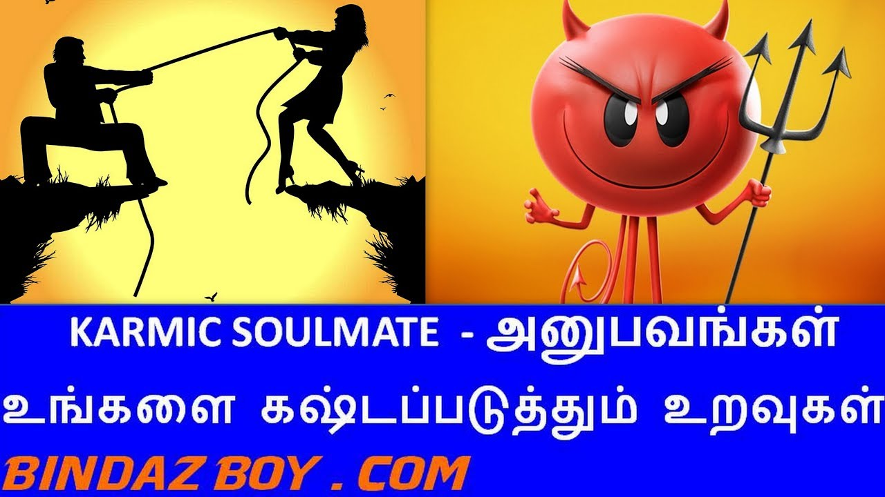 Karmic Soulmate Explained In Tamil Twinflame Soulmatelife