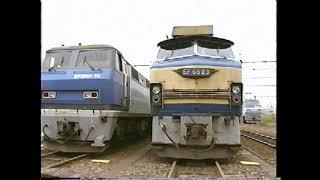 電気機関車【EF66】