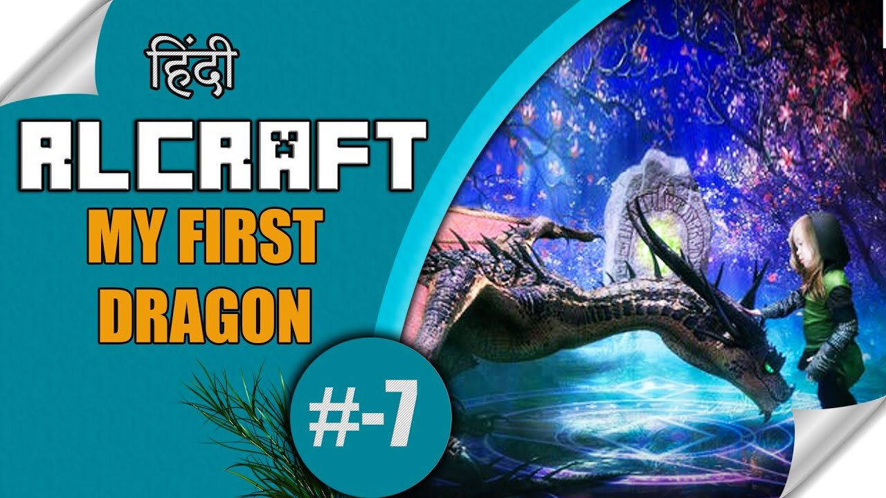 RLcraft #7 MY FIRST DRAGON TAME - its time to OP 😎 MINECRAFT JAVA in Hindi