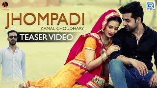KAMAL CHOUDHARY JHOMPADI (Teaser ) | झुपड़ी | ft.NRS OPTIMISTIX | New Rajasthani Song