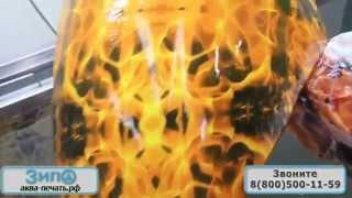 Пленка для аквапечати от ЗипО Огонь О2