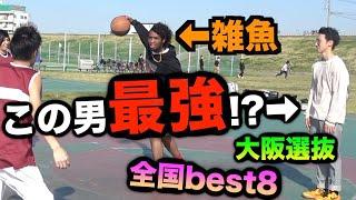 【バスケドッキリ】黒人選手が実は雑魚で隣の選手が全国経験者の最強プレイヤーだったら。 thumbnail