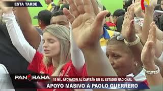 Apoyo masivo a Paolo Guerrero: 15 mil hinchas se congregan en el Estadio Nacional