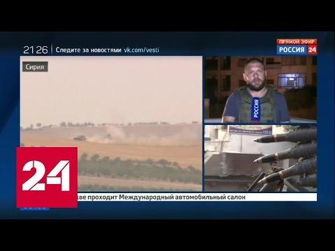 Вторжение Турции: курды