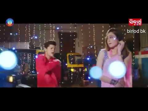 Tu Mate Bhala Pa Ki Na Pali WhatsApp status video Odia