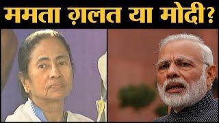 Mamta Banerjee, Narendra Modi, CBI पर Rajdeep Sardesai से बात | The Lallantop