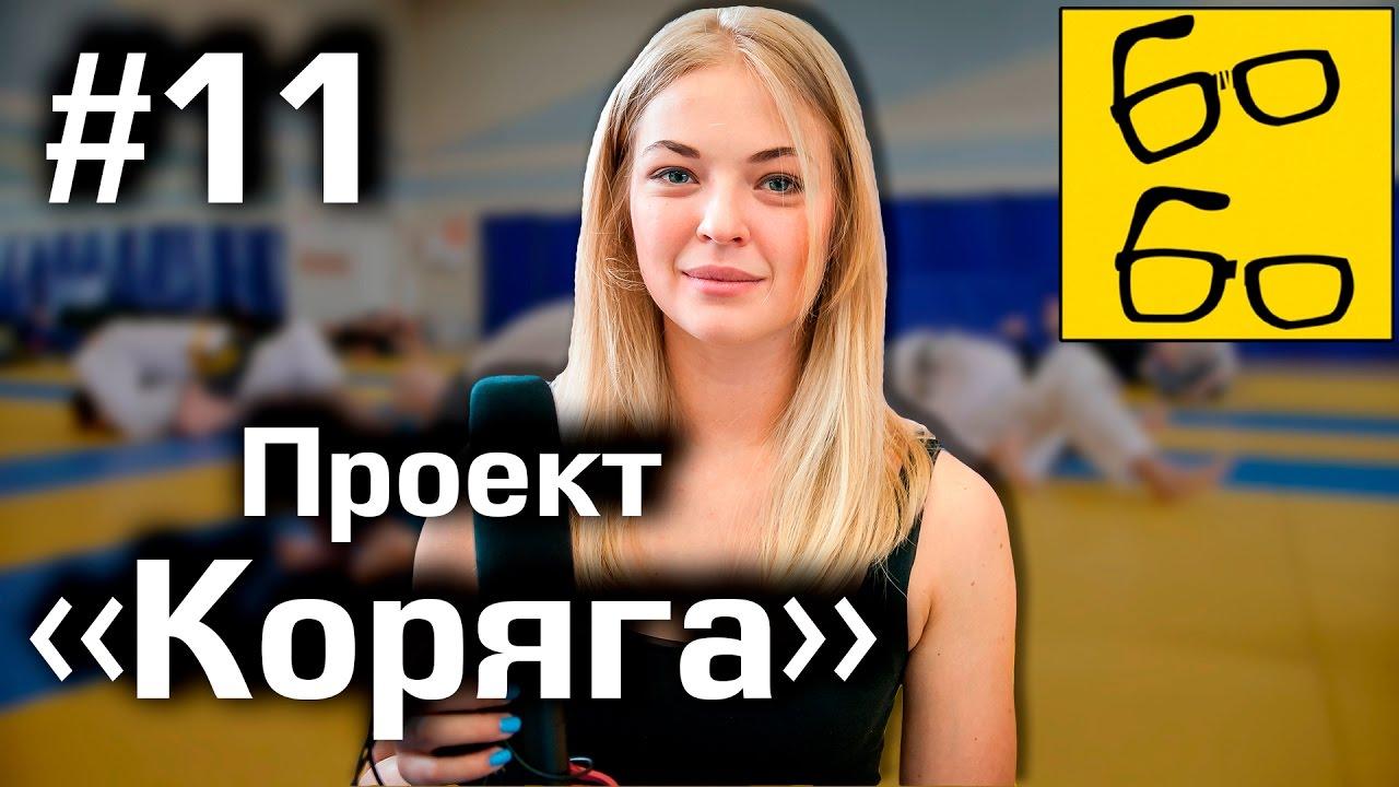 Соревнования по RusAP в Alex Fitness Ушинского 18.02.2017 - YouTube