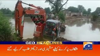 Geo Headlines - 10 AM - 17 June 2018