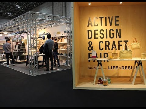 [Nyûsu Show] Le salon Tokyo Gift Show Life Design