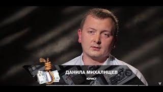 МИХАЛИЩЕВ Данила-Кредитный юрист. Комментарий для РЕН ТВ. КРЕДИТНОЕ РАБСТВО деньги на жизнь.
