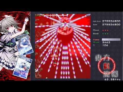 Touhou 6 Sakuya Lunatic Mode