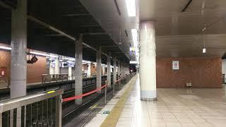 東北新幹線 やまびこ144号 東京行き4 E2系と山形新幹線 つばさ144号 東京行き E3系 2018.09.08