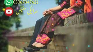 Saraiki Status WhatsApp Talib Hussain Dard 2018