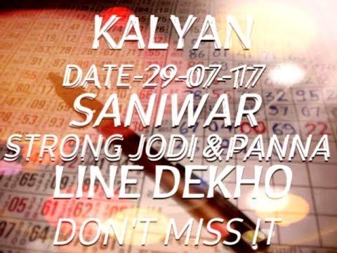 KALYAN DATE FIX 29/07/17 SANIWAR STRONG...