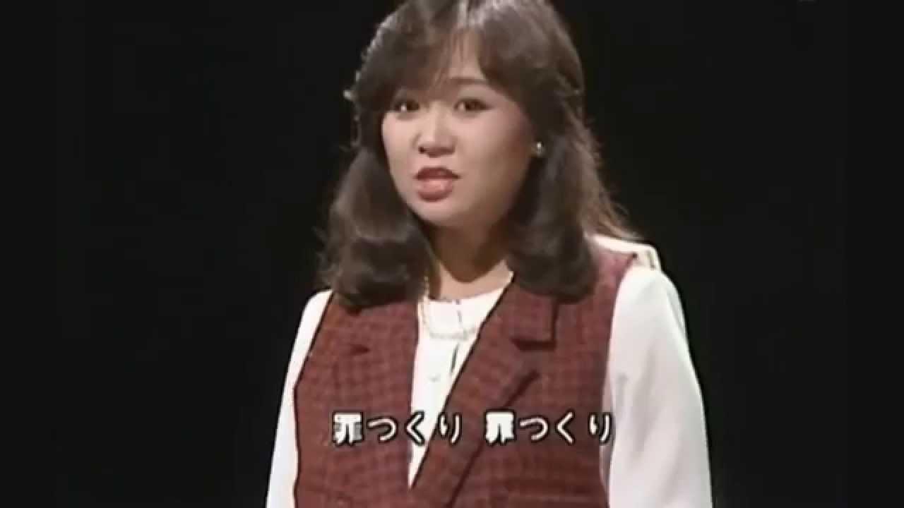 内海美幸 - YouTube