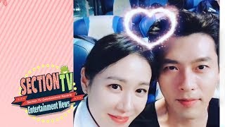 Son Ye Jin Hyun Bin Have been Swept up With Rumors of a Romance Section TV News Ep 947