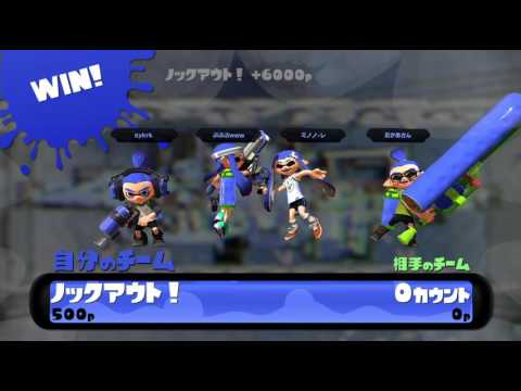 [Splatoon Music Hack onlien S+] Sniper 3k  part2