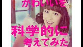 個人でブログやっています。 http://xn--h9j9a9b.com/wasioreina-kawaii...