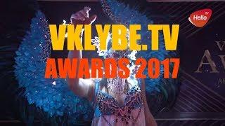 ПРЕМИЯ VKLYBE.TV AWARDS 2017. Акулы Шоу Бизнеса. ПРЕМИЯ ВКЛУБЕ ТВ 2017