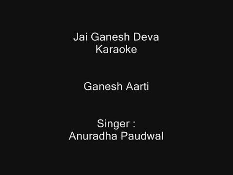 jai-ganesh-deva---karaoke---anuradha-paudwal---ganesh-aarti