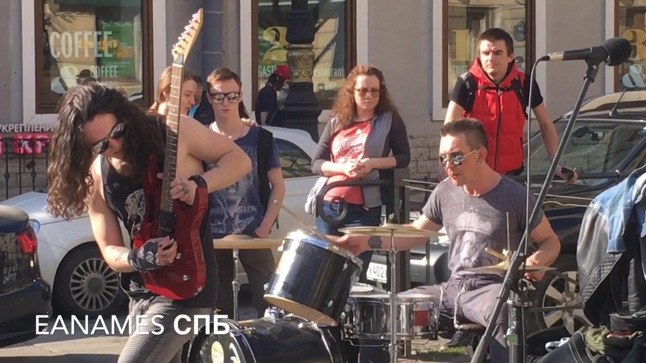 Боже какой пустяк в центре Санкт-Петербурга - YouTube