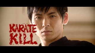 KARATE KILL teaser trailer