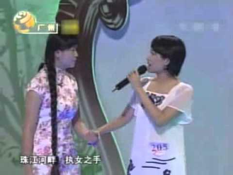Long braid girl in 2009 Guangzhou beauty contest
