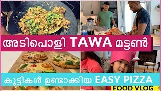 EP#71  FOOD VLOG   COTTAGE TRIP PART 2   YUMMY TAWA MUTTON   EASY PIZZA