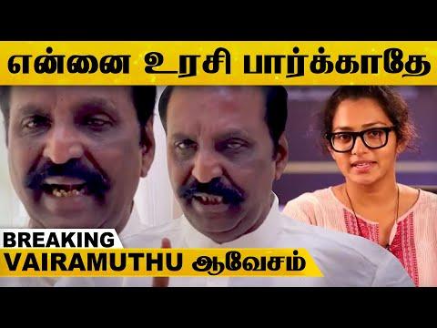BREAKING: விருது விவகாரம்.. கவிஞர் வைரமுத்து எடுத்த முடிவு - வைரலாகும் ஆவேச வீடியோ | ONV Award | HD