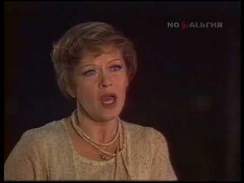 Алиса Фрейндлих - Глядя на луч пурпурного заката (Забыли вы...)  (1982)