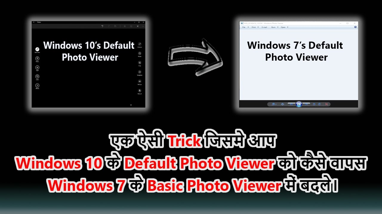 Restore Windows Photo Viewer in Windows 10 - Hindi