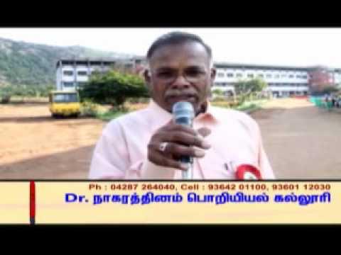 dr nagarathinam college details 5